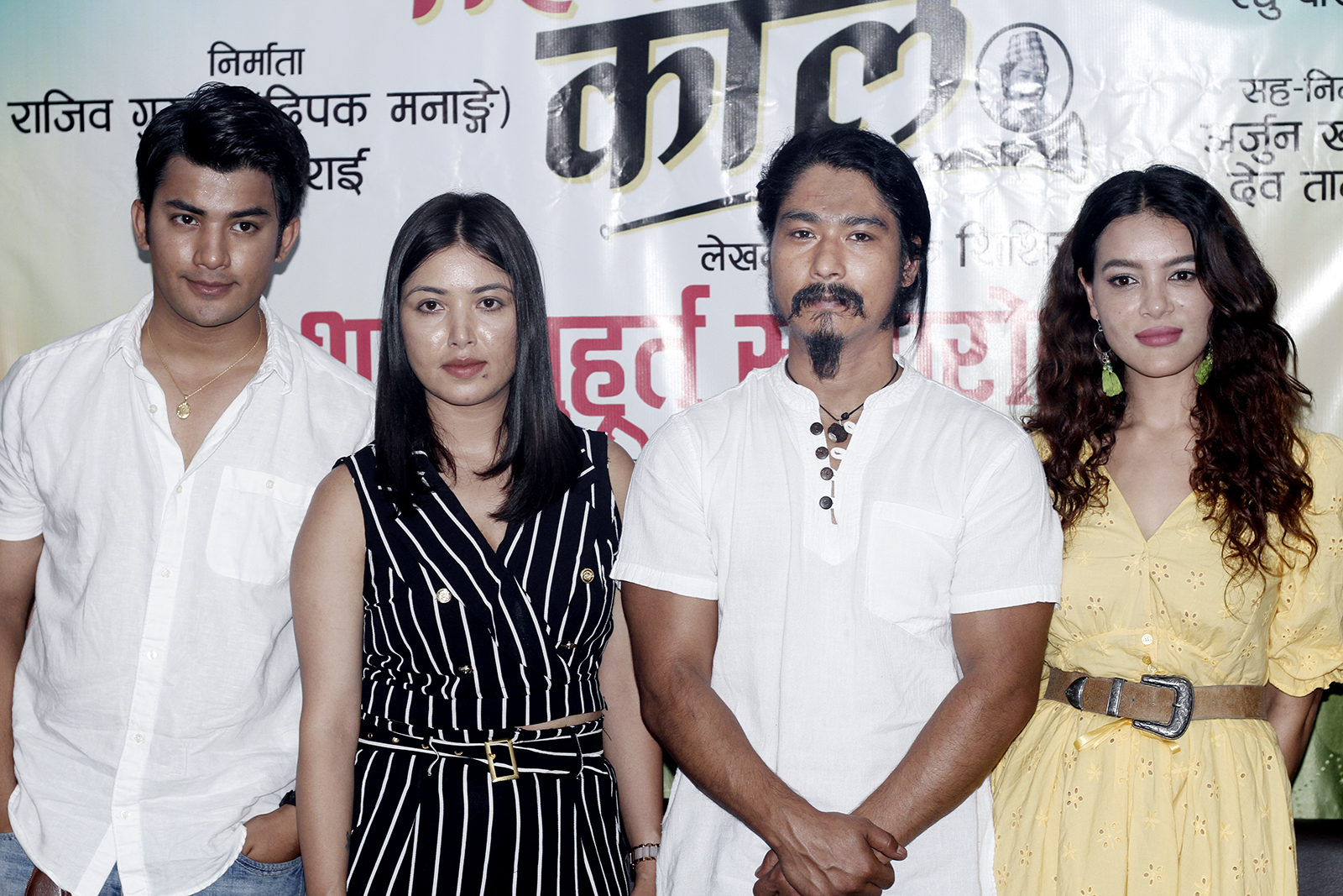 Saugat Malla and Shristi Shrestha pairs for 'Poi Paryo Kale'