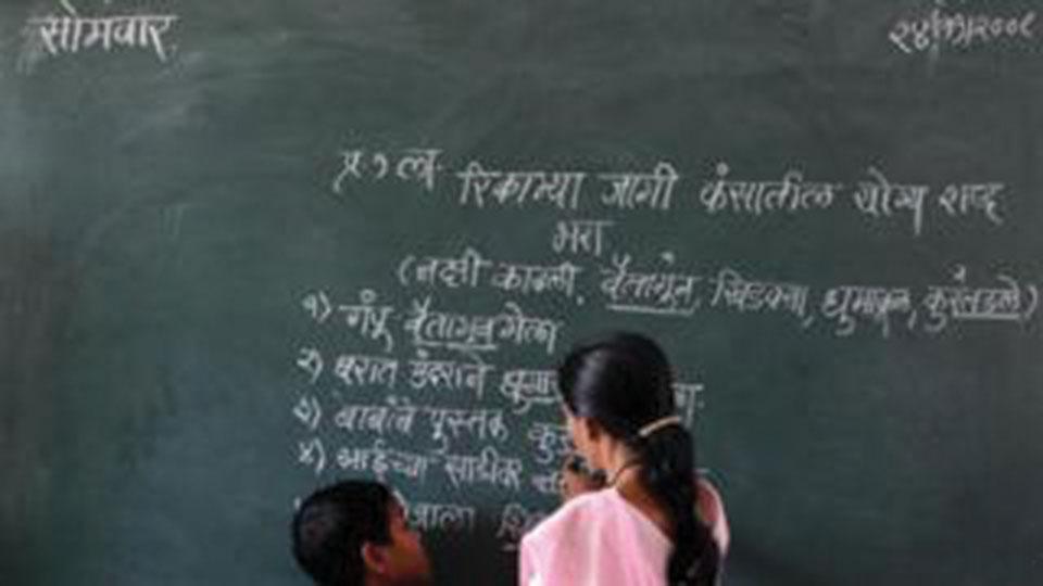Sanskrit for Dalits