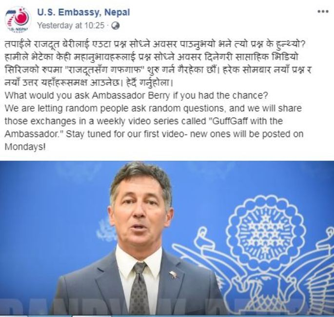 MoFA objects to US Ambassador's planned social media interaction