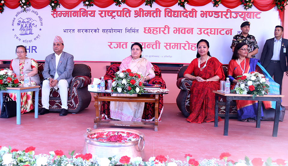 Wrong social and cultural values need to be banished: President Bhandari