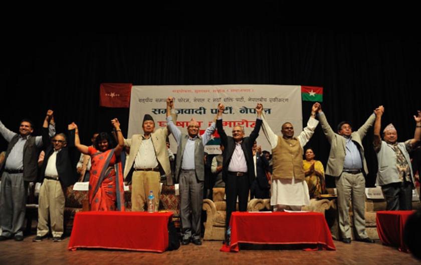 Naya Shakti, FSFN merge into Samajwadi Party-Nepal