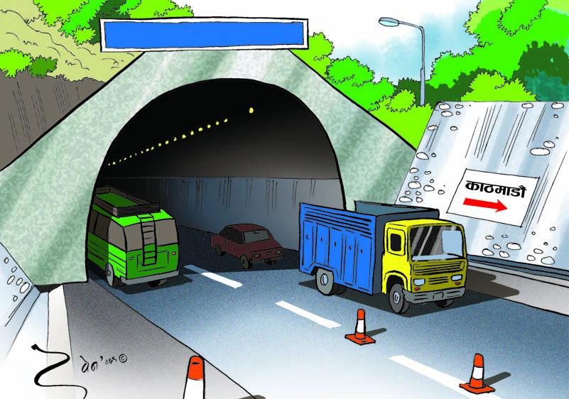 Two-thirds of budget of Kathmandu Tarai Expressway unspent
