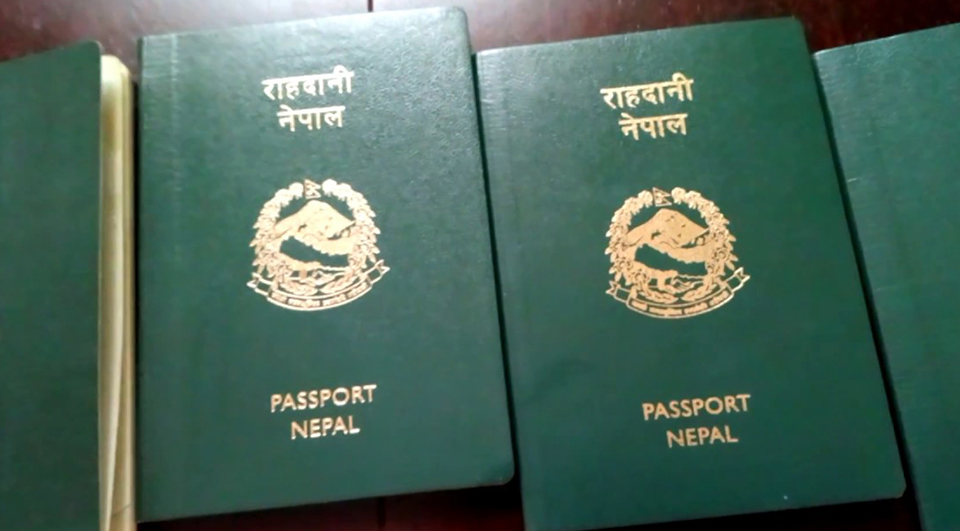 Upper house likely to revise Passport Bill