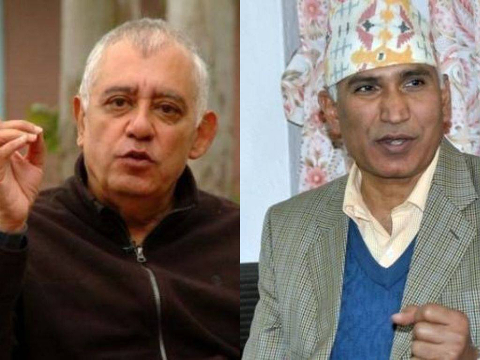 NC's Koirala asks how Baluwatar land landed in NCP leader's name