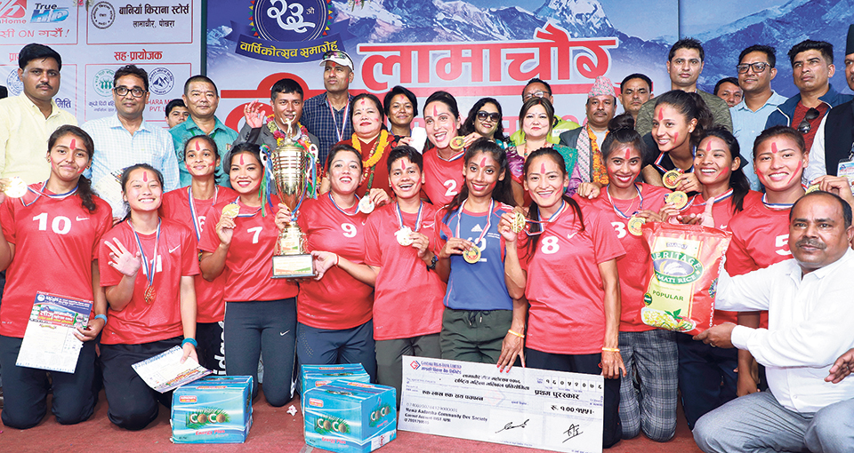 Police clinches National Women's Volleyball title