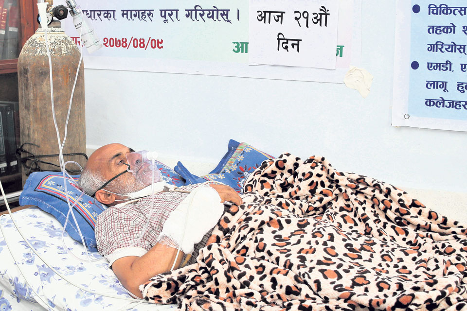 Dr KC's hunger strike enters 22nd day today, yet no deal