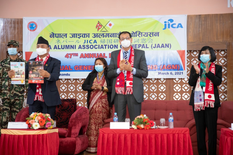 47th annual function of JAAN marked in the capital