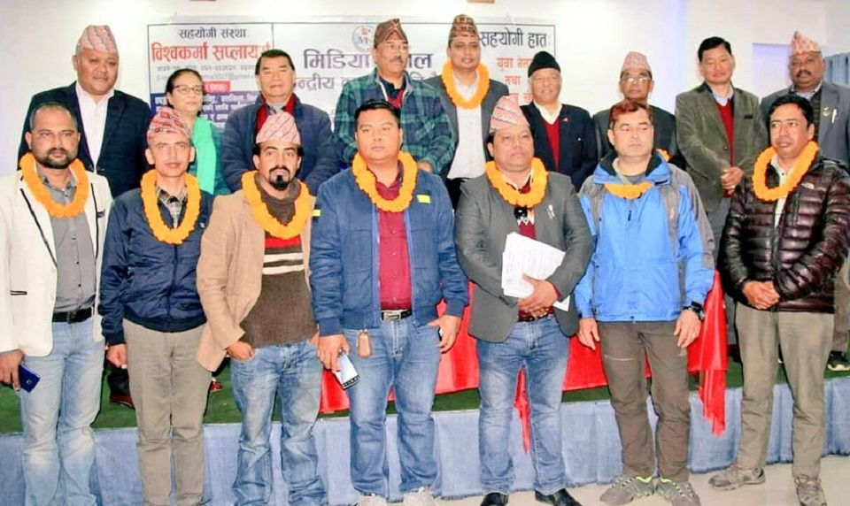 RPP Chairperson Kamal Thapa lauds amendment to Media Council Bill, IT Bill