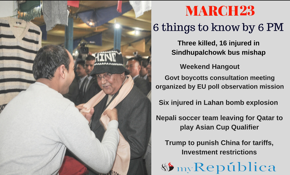March 23:  6 things to know by 6 PM today