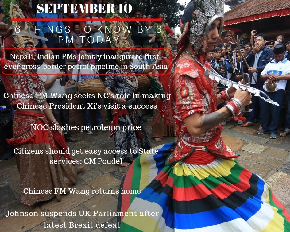Sept 10: 6 things to know by 6 PM today