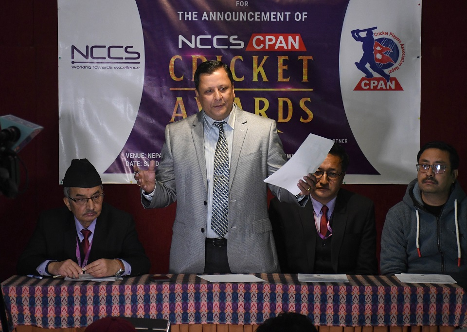 CPAN to distribute cricket award