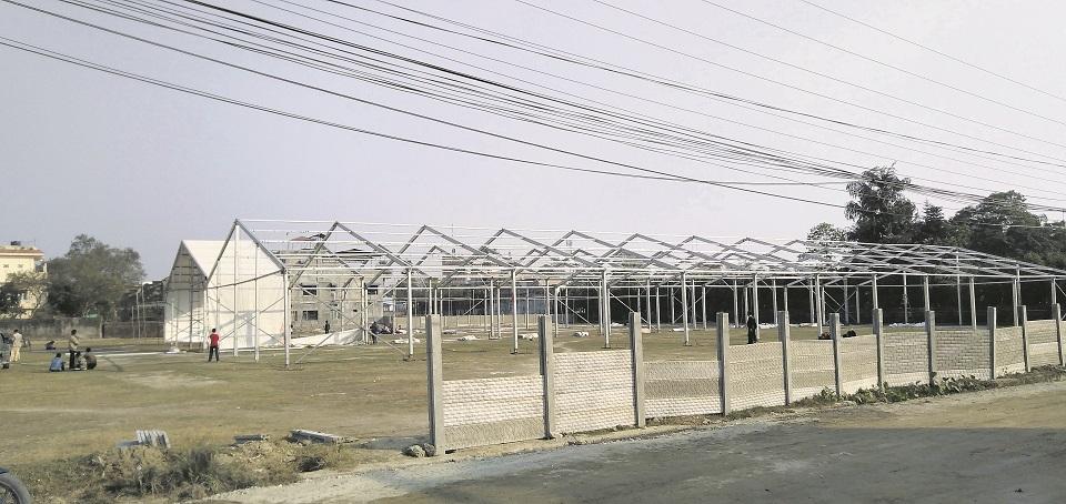 Biratnagar starts building exhibition hall