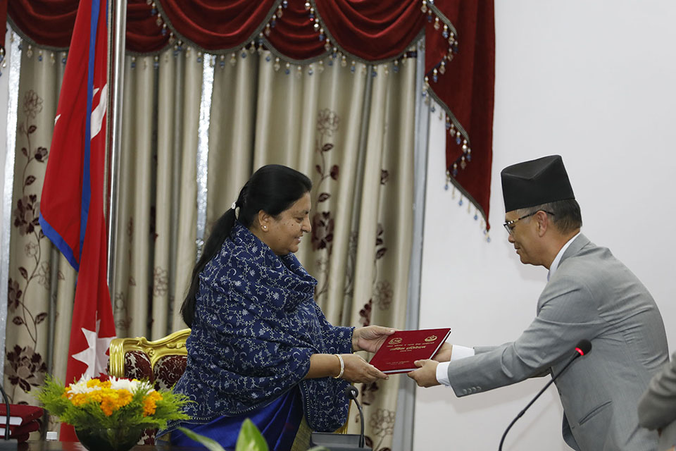 Supreme Court report presented to President