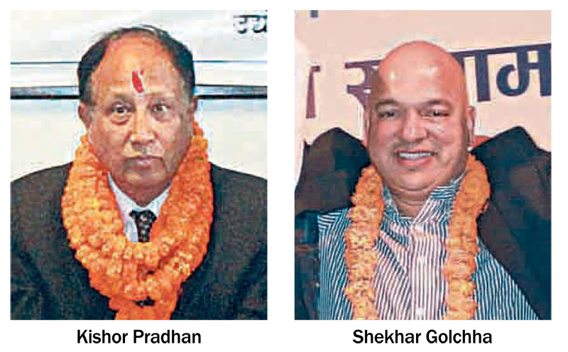 51st AGM of FNCCI begins today