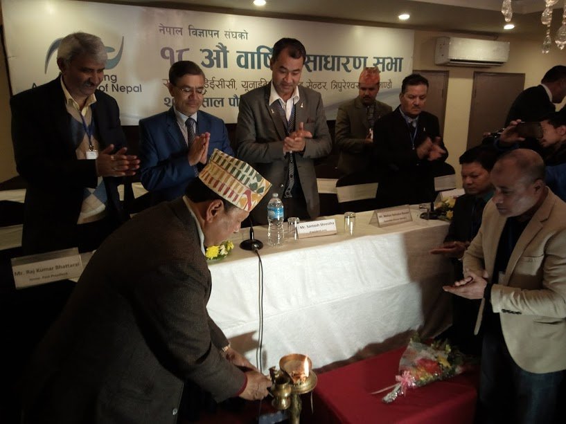 Advertising companies should be disciplined and competitive: Minister Basnet