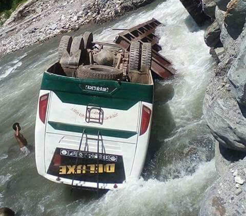 2  killed as bus plunges into river in Lamjung
