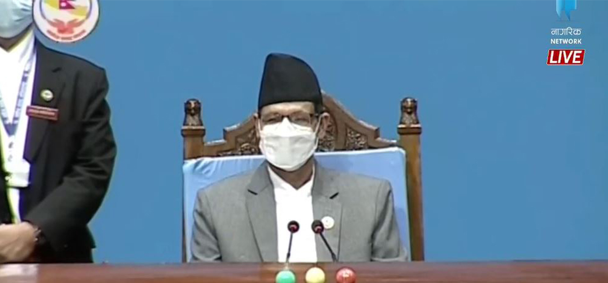 All-party meeting called by Speaker Sapkota being held today