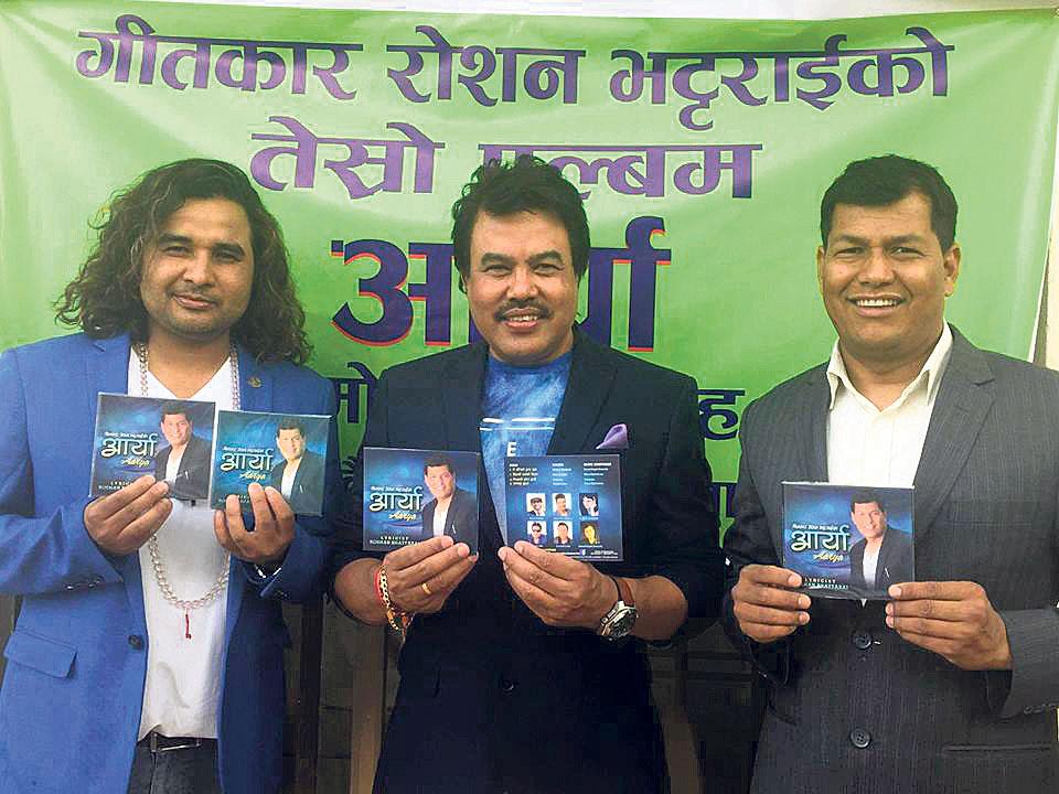 Roshan Bhattarai releases 'Aarya'