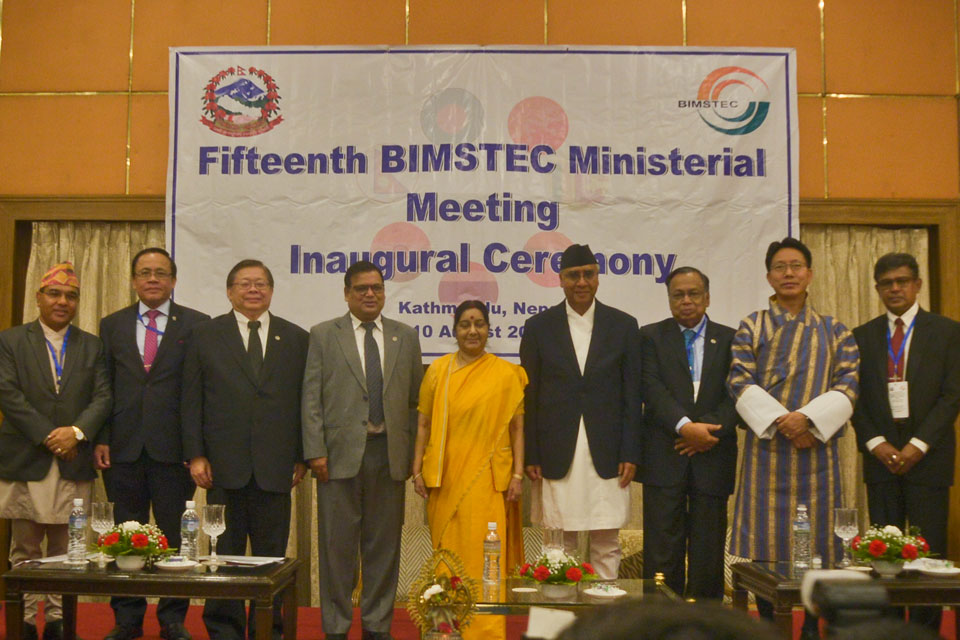 PM at BIMSTEC meet stresses collaboration