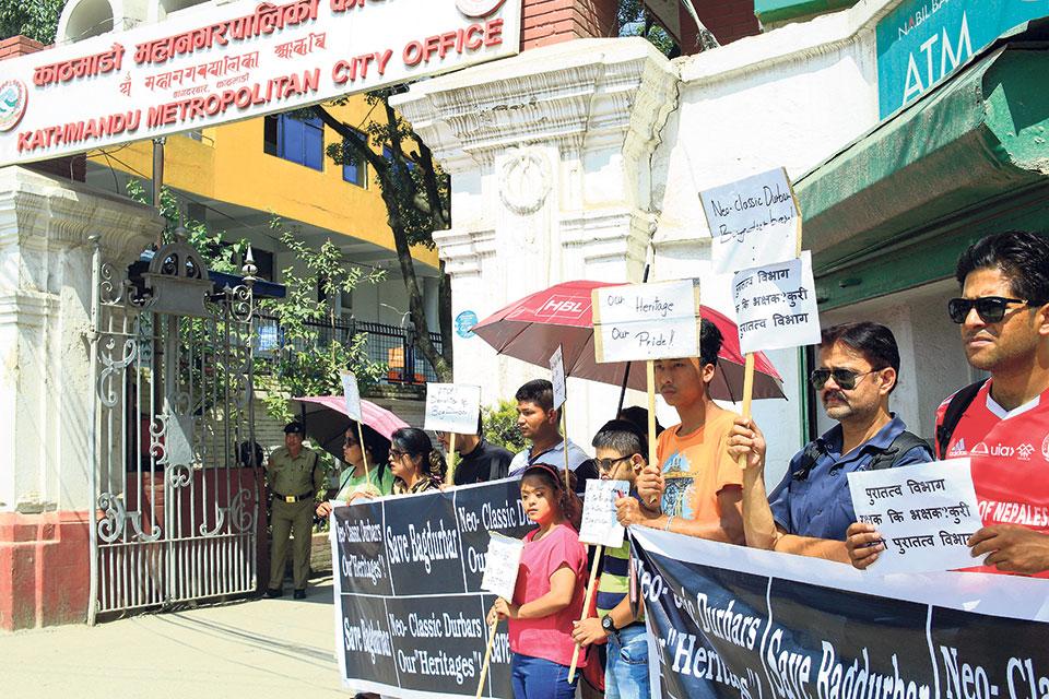 Activists protest against Bag Durbar demolition plan
