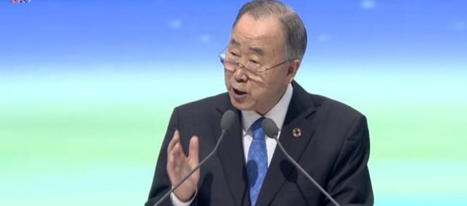 Former UN Secretary General Ban Ki Moon awarded with Sunhak Peace Prize