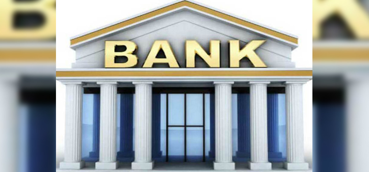 Four commercial banks found breaching govt rule