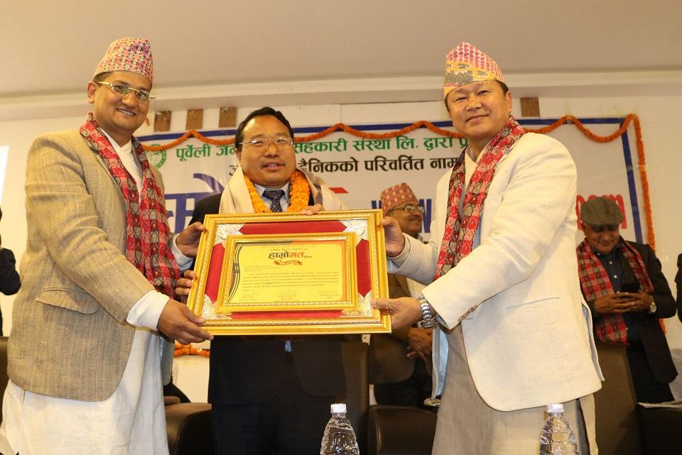 Media's role important for prosperity: Energy Minister Pun