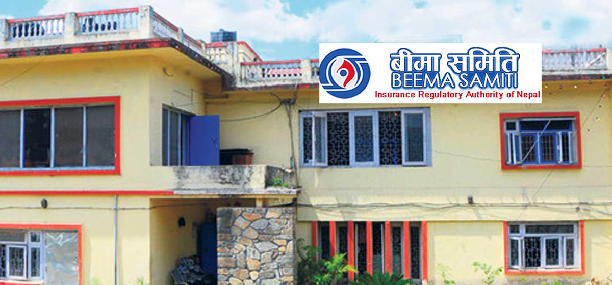 Himalayan Reinsurance Company: Rs 1 billion 'deal' for operating license