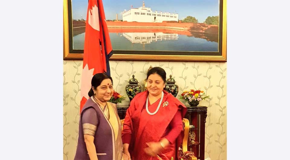 President Bhandari, Swaraj meet: discuss on advancing muti-dimensional relation