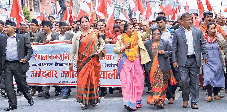 70 contesting 4 legislative seats