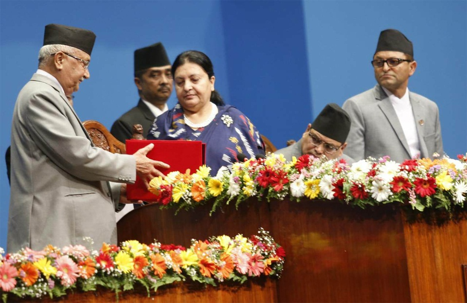 After a backlash last year, many wait to see how Prez Bhandari will unveil govt's policies and programs this year