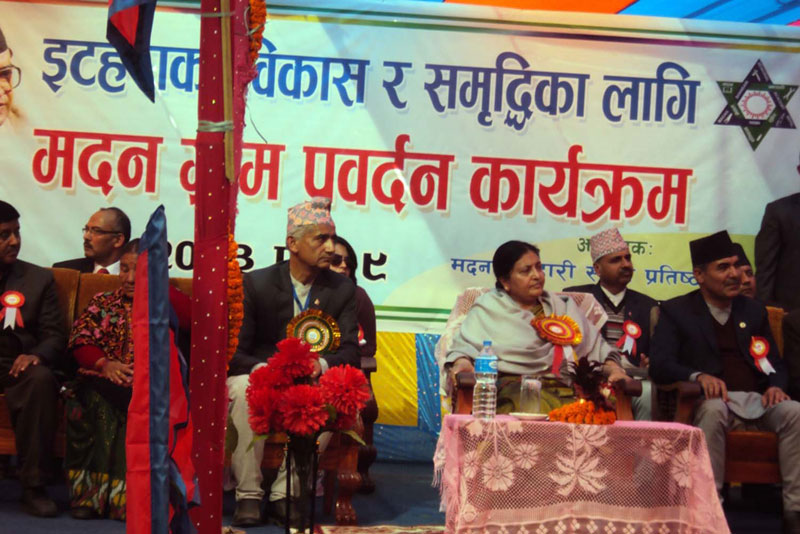 President Bhandari underscores common viewpoint on development agenda