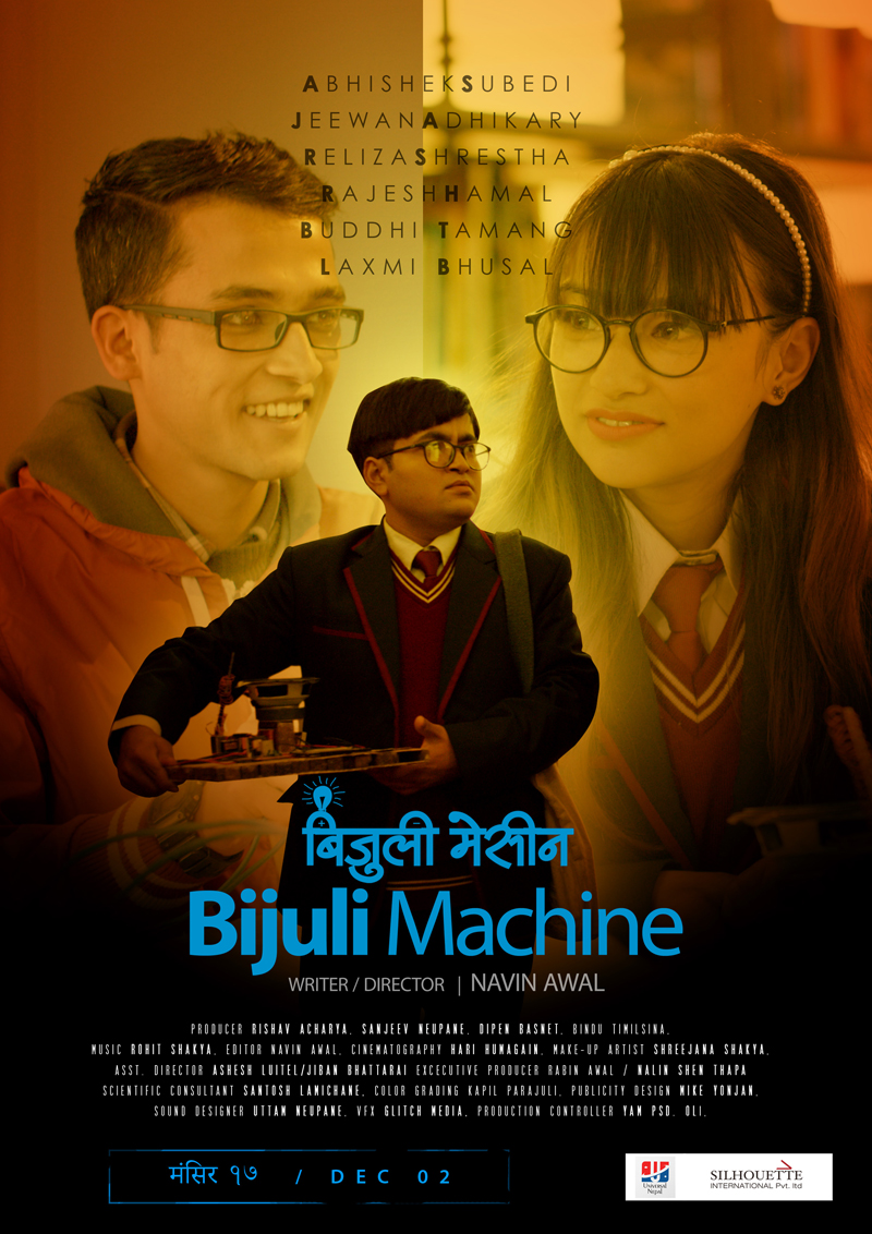 Bijuli Machine: a new practice in Nepali movie
