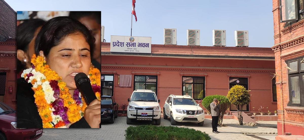 Lumbini Province Assembly Member Bimala Khatri joins Maoist Center, CM Pokharel loses majority