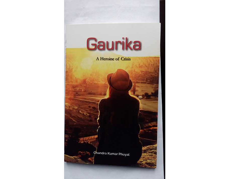 Gaurika: Tale of love and sorrows