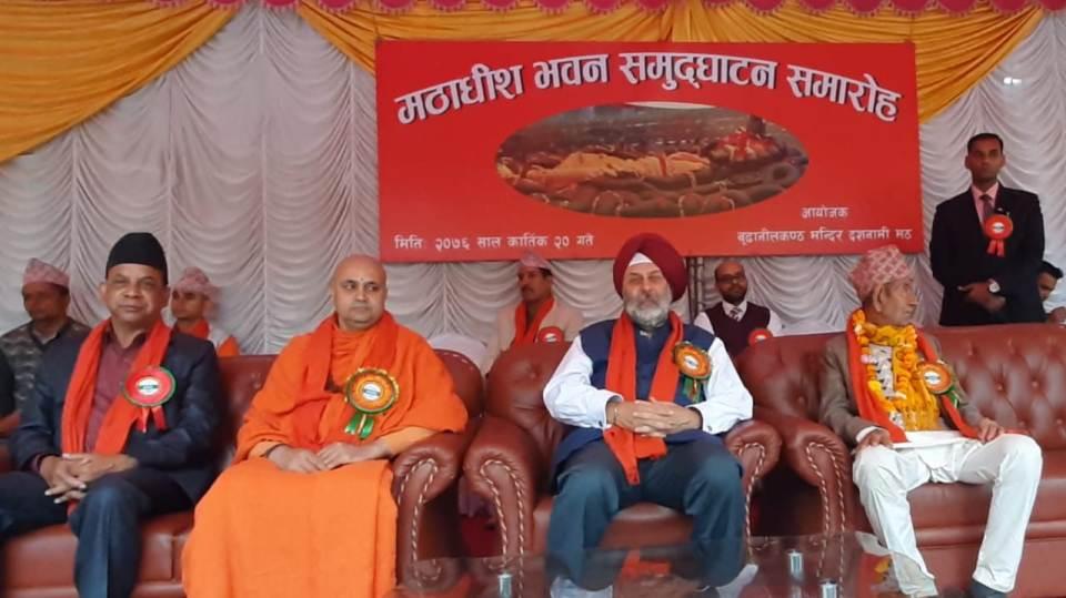 Indian envoy inaugurates newly-built building for Budhanilkantha Naryan Temple in Kathmandu