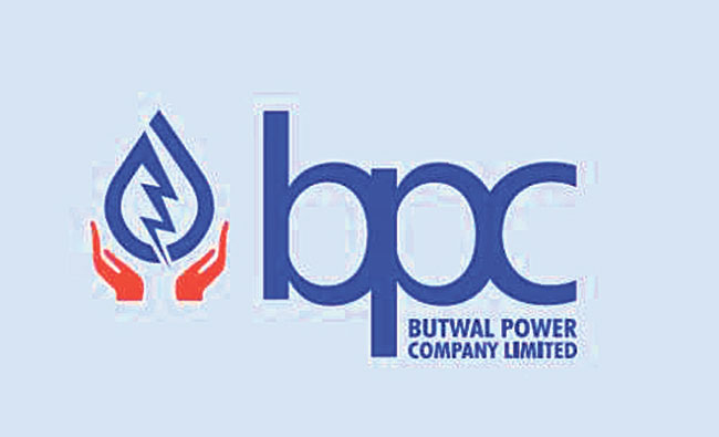BPC joins hands with three Chinese firms for hydropower development in Nepal