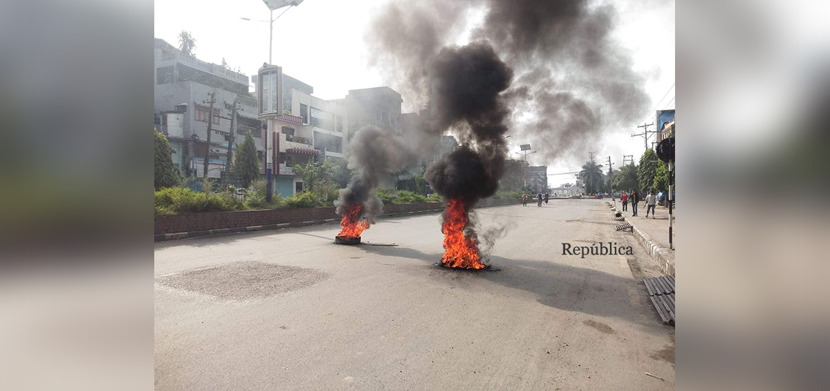 Protests in Butwal despite prohibitory order