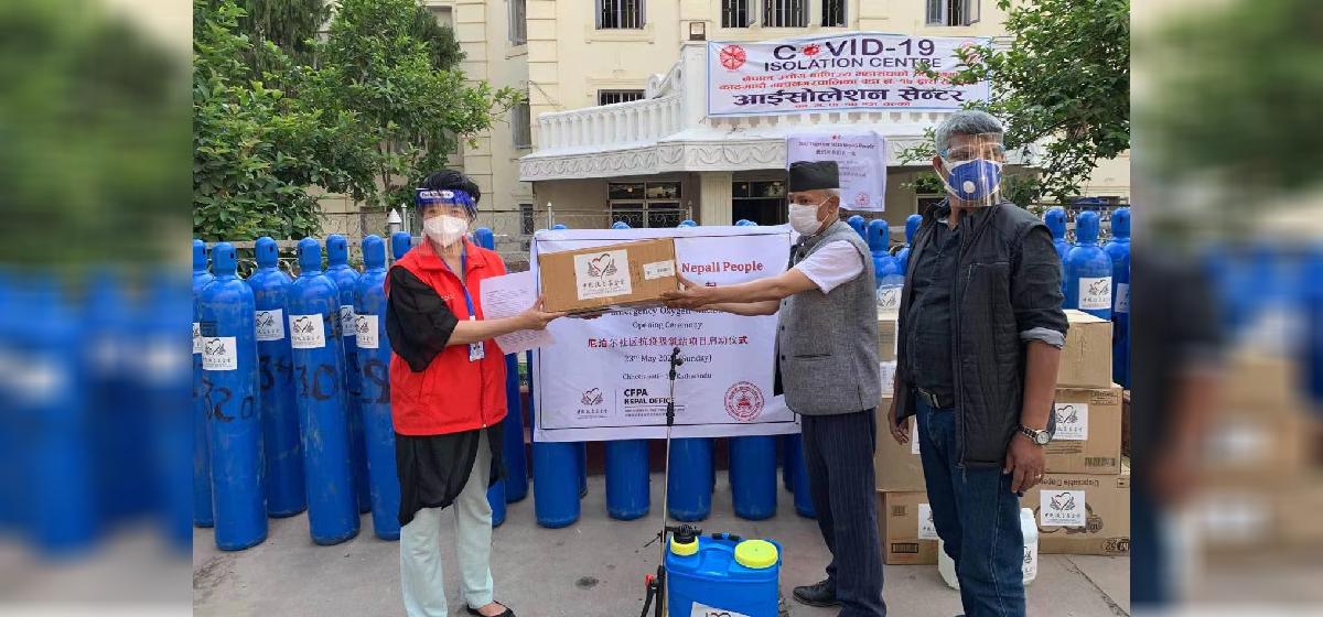 China Foundation For Poverty Alleviation starts Emergency Community Oxygen Station program in Nepal