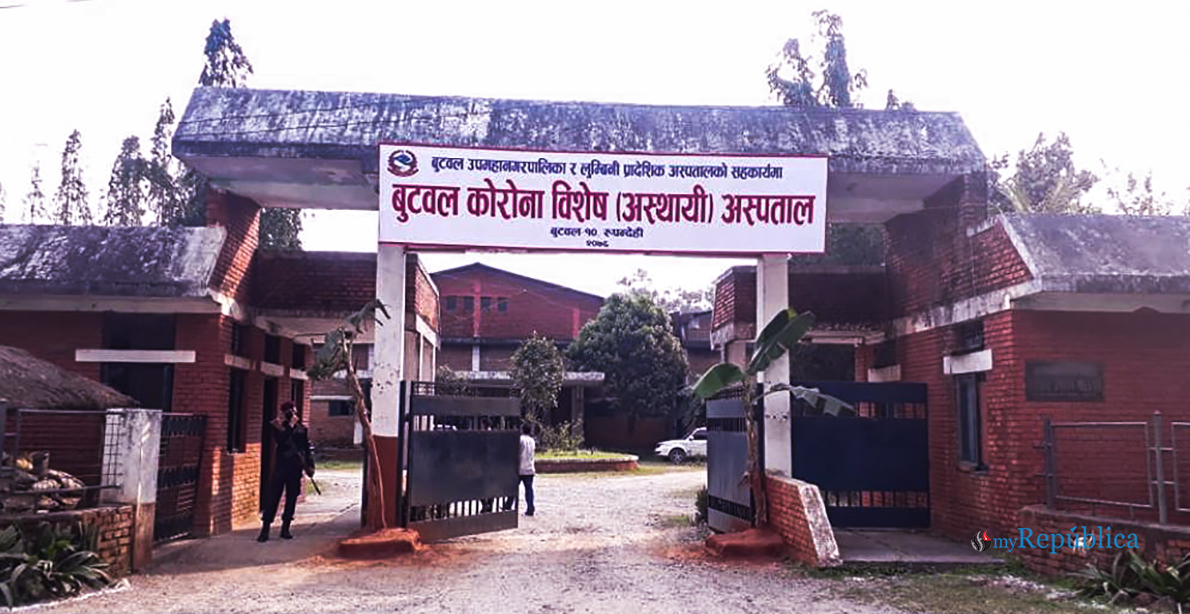 Rupandehi COVID-19 patient sneaked into Nepal  from India on April 17