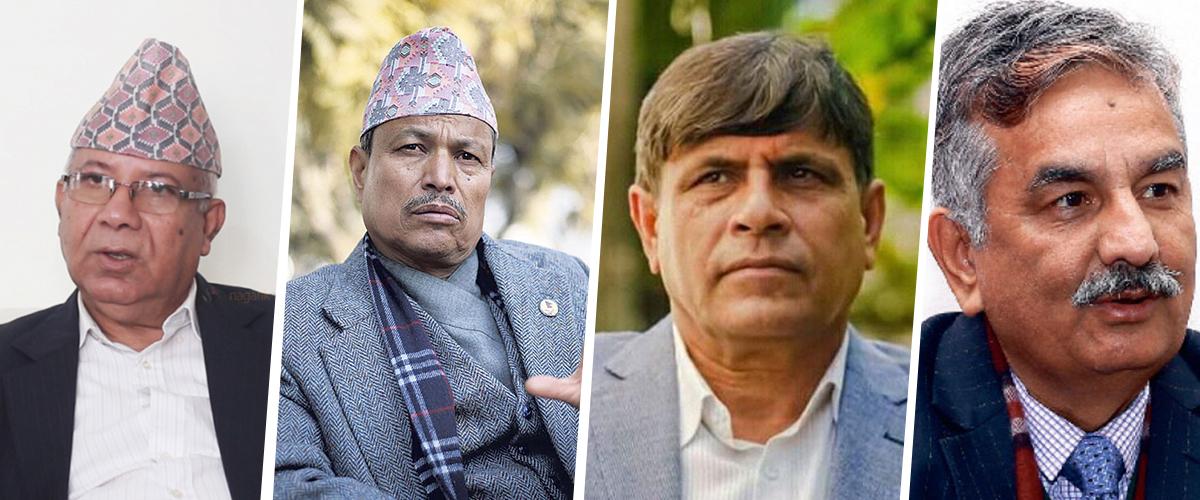 All eyes on four UML leaders, as Oli faction seeks clarification