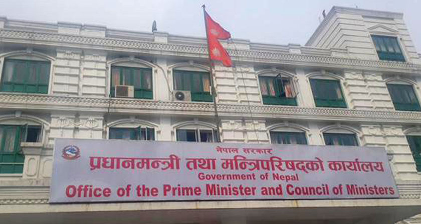 First inter-provincial council meeting begins in Singhadurbar
