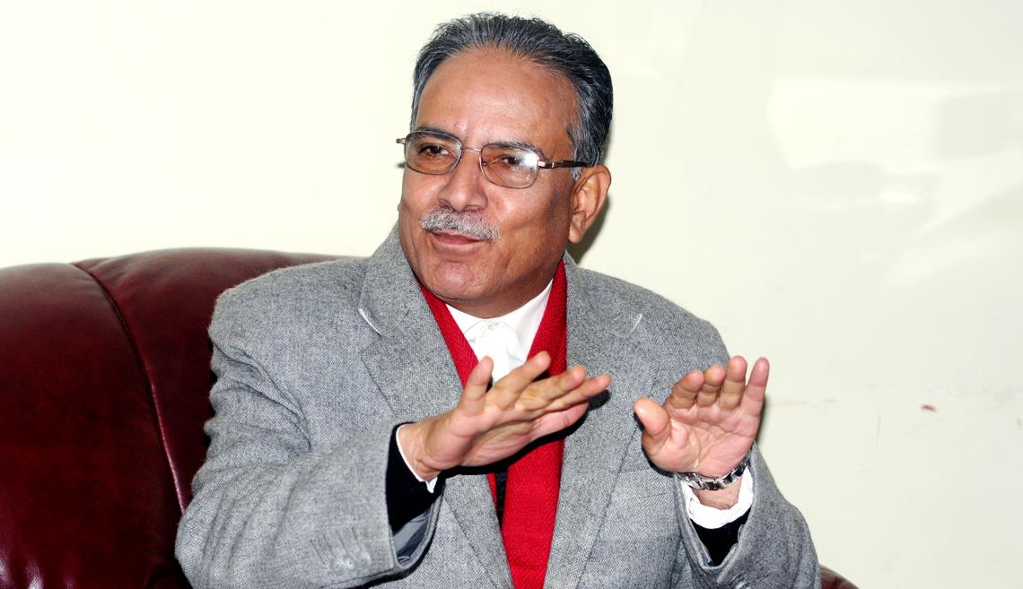 First unity, then government: Chair Dahal