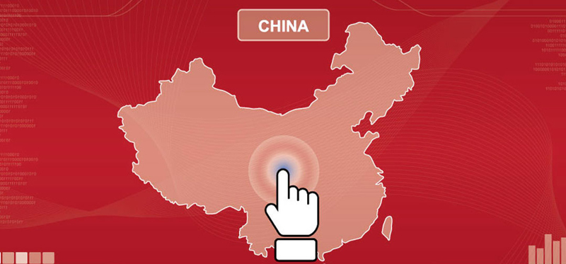 China punishes over 8,000 people for misuse of government funds
