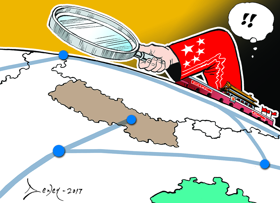 Misreading Nepal