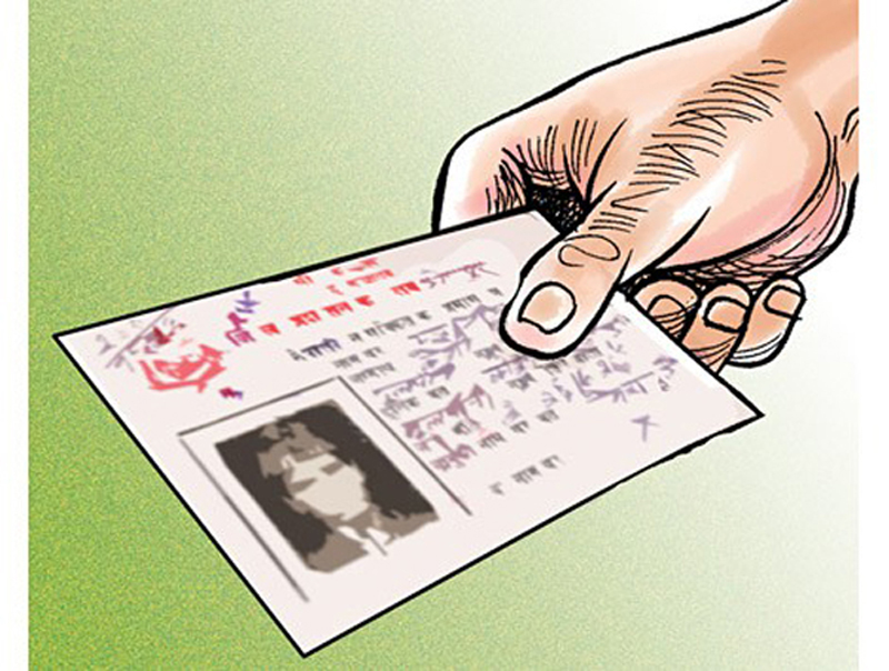 Residence permit with economic, social and cultural rights proposed for foreign women married to Nepali nationals until they get citizenship cards