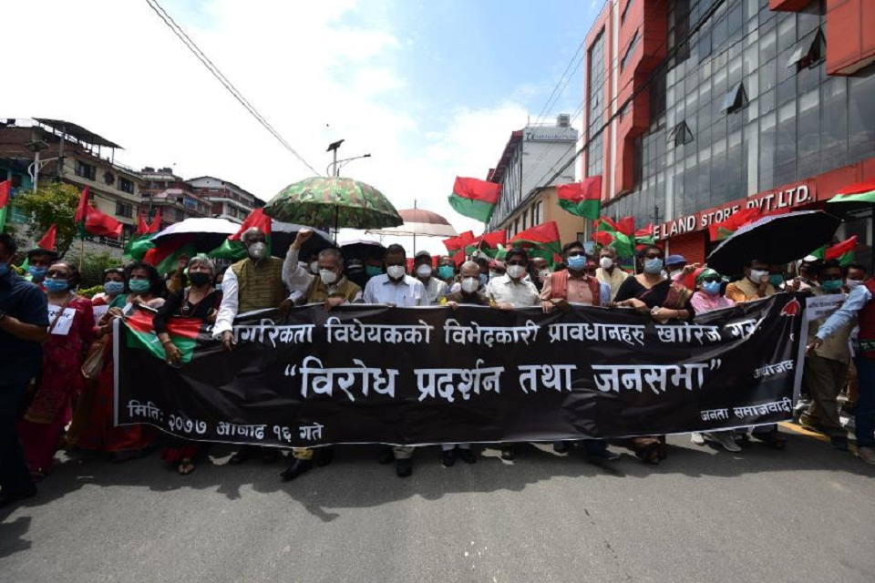 Photos: Janata Samajbadi Party stages demonstration against citizenship bill in capital