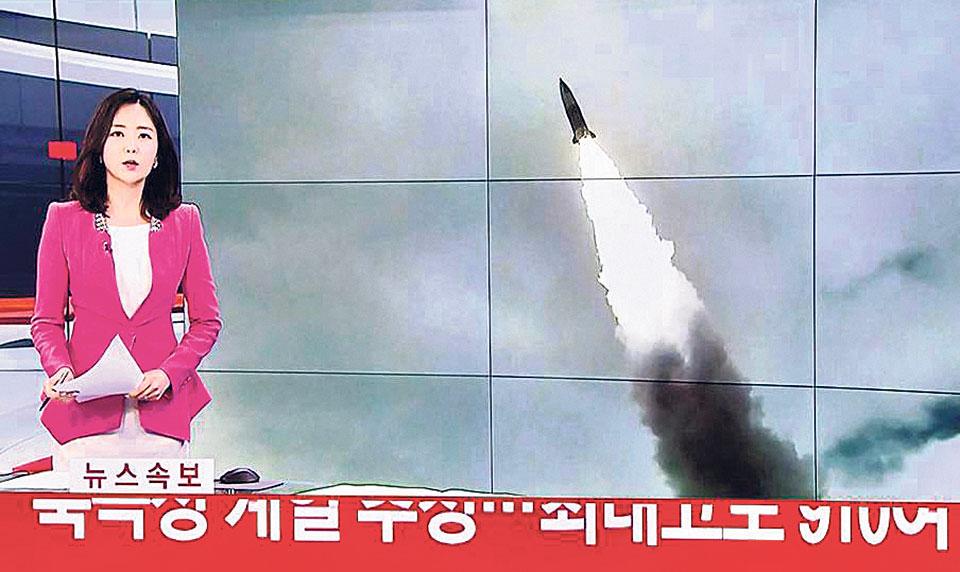 Coming nuclear crises