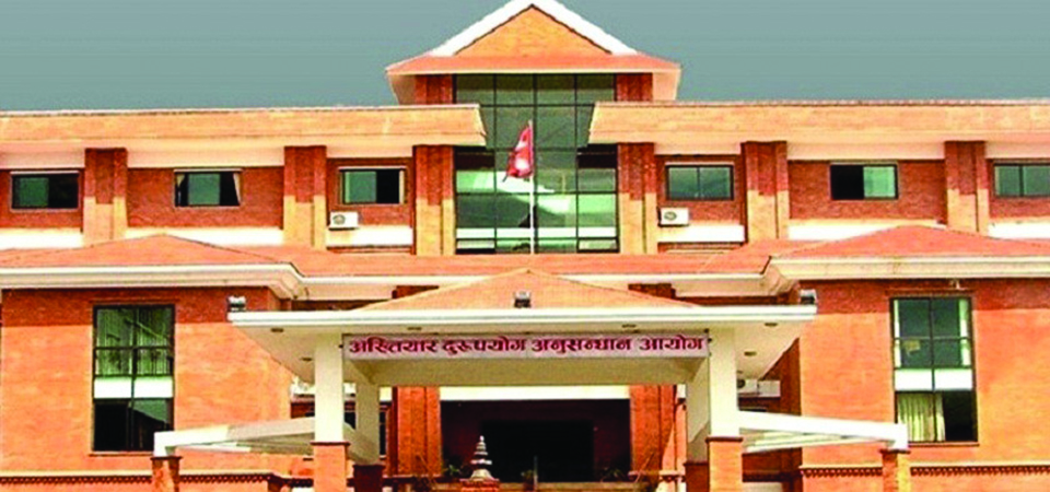 CIAA files corruption case against 17 officials including four former chiefs of Koshi transport management office