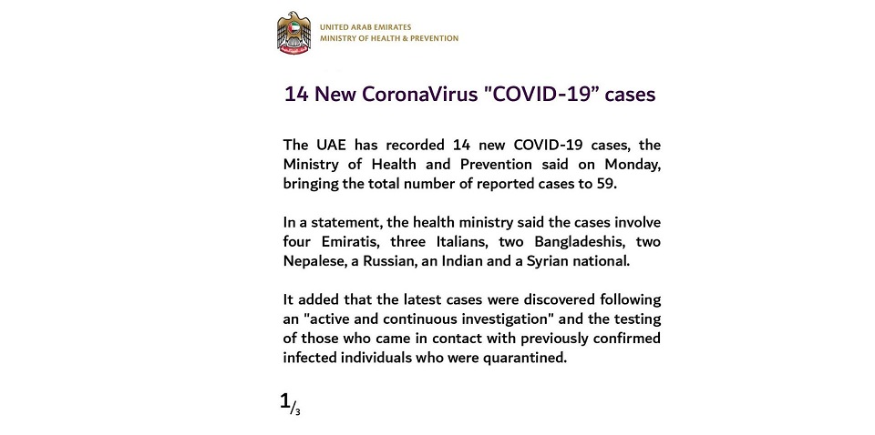 Two Nepalis tested positive for coronavirus in UAE